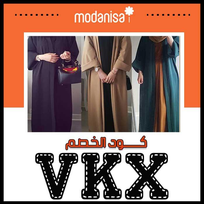 ملابس محجبات تركية