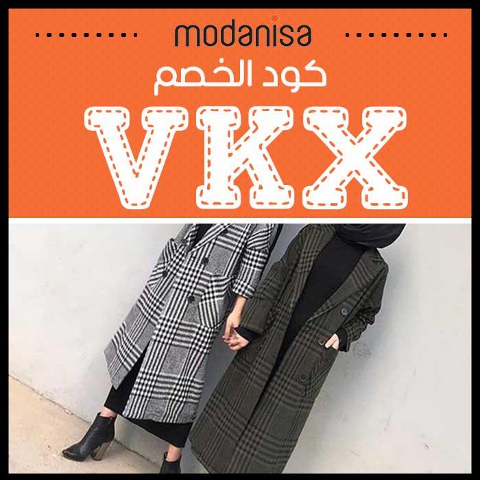 modanisa code discount